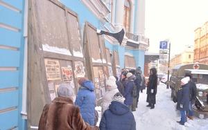Пенсия участникам ВОВ и жителям блокадного Ленинграда